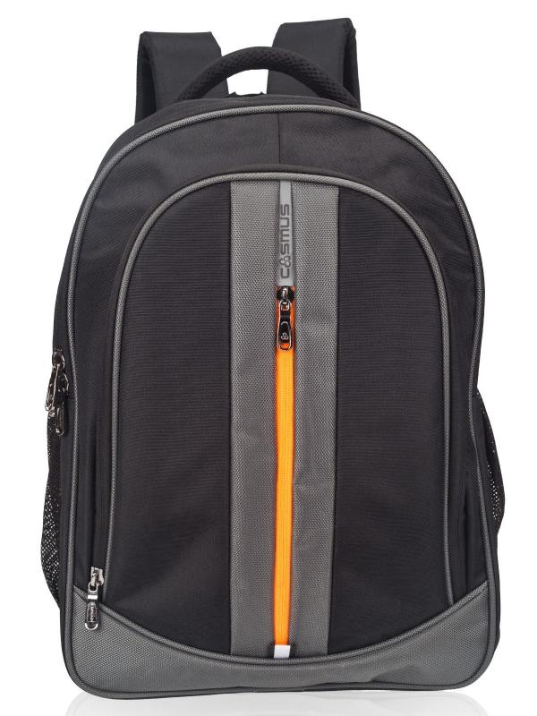 Cosmus Alexander Black School Bag
