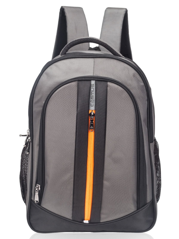 Cosmus Alexander Grey School Bag